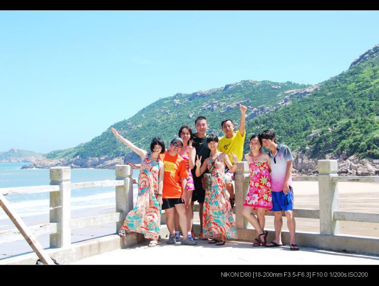 温州平阳南麂岛